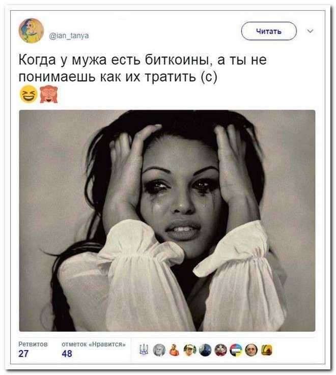 Забавные комментарии из социальных сетей (03.07.17)