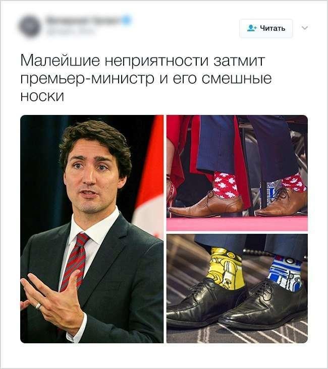 10 причин, из-за которых мир влюбился в Канаду.