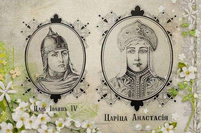 Нежная любовь тирана. Иван Грозный и Анастасия