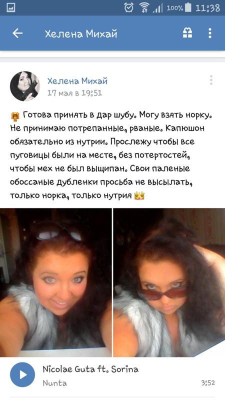 Ай Нанэ Нанэ: как живут современные цыгане в России