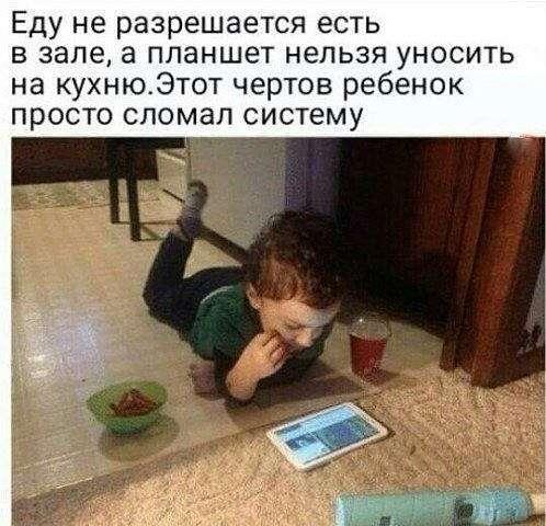 Русский, включай смекалку! Находчивость и изобретательность присущи не только евреям и хохлам