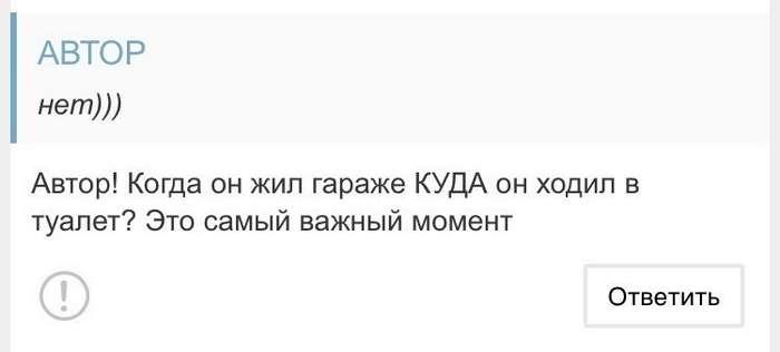 Форумы или история покупки недвижимости в Москве