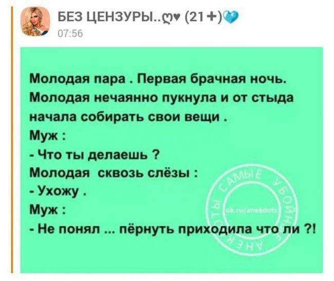 В Одноклассниках своя атмосфэра