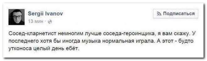 Забавные комментарии из социальных сетей (07.08.17)