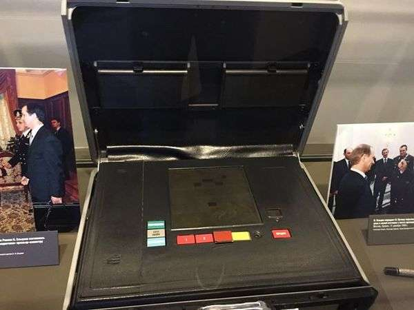 Устройство судного дня Ядерный чемоданчик: для чего он нужен
