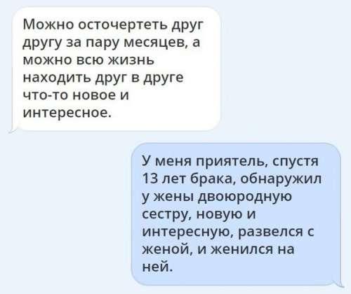 Отличная коллекция прикольных картинок из социального Рунета