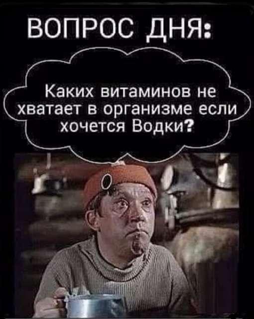 СВЕЖИЕ ПРИКОЛЫ С ODNOKLASSNIKI.RU