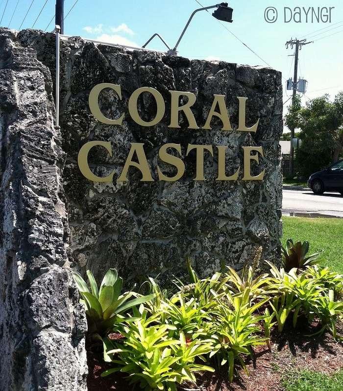 Тайна кораллового замка