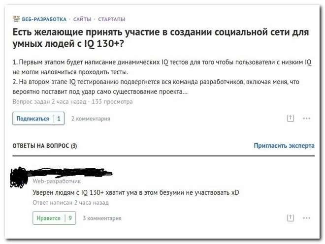 Забавные комментарии из социальных сетей (21.08.17)