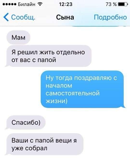 ПОДБОРКА ФОТО И КАРТИНОК