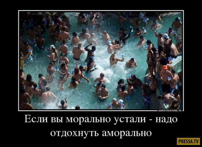 Демотиваторы 21.8.2017 (42 фото)