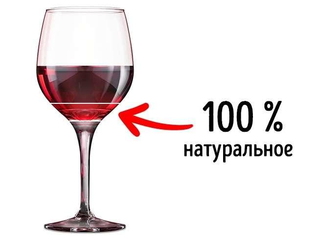 8 мифов о вине, в которые мы упорно верим