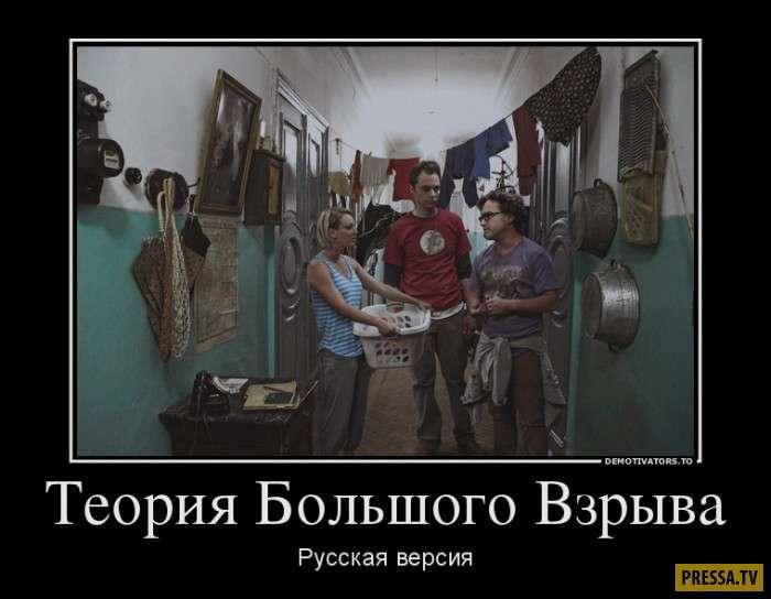 Демотиваторы 22.8.2017