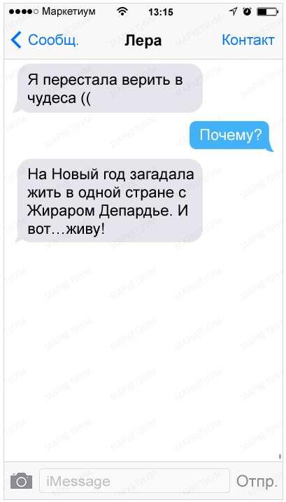 ВЕСЕЛАЯ ПЕРЕПИСКА БЛИЗКИХ ПОДРУГ))