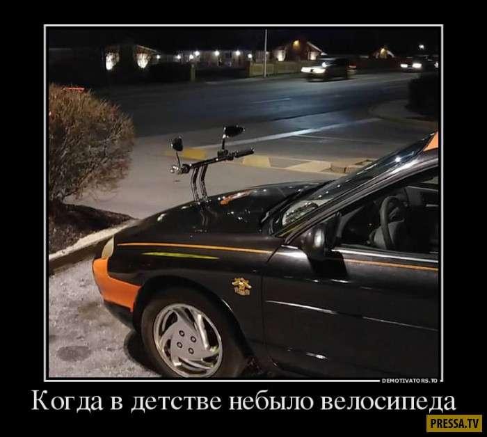 Демотиваторы (45 фото)