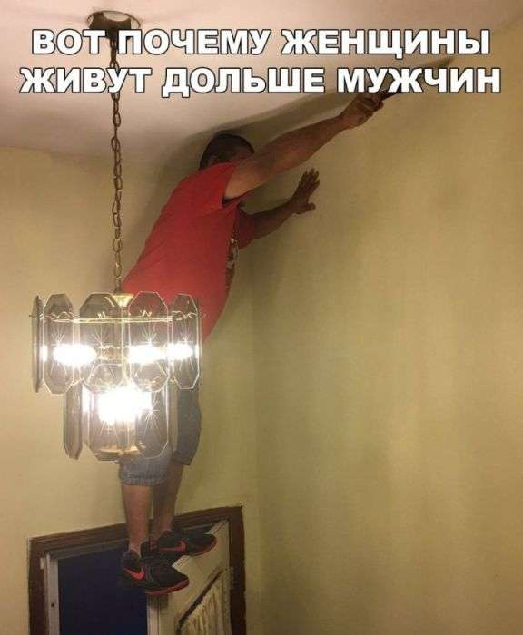 ПОДБОРКА КАРТИНОК С НАДПИСЯМИ (20 ФОТО)