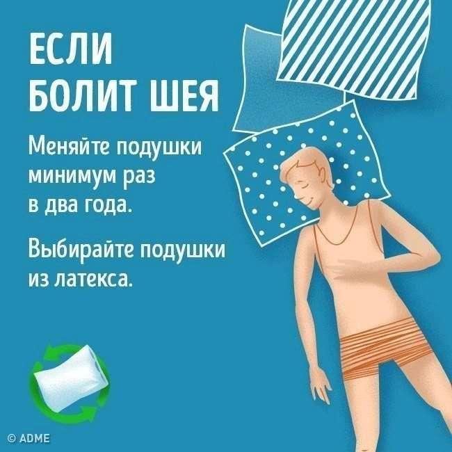 9 научных способов избавиться от любых проблем со сном