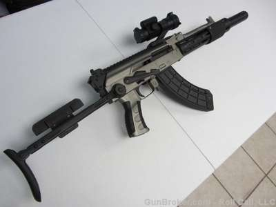 Создана, чтобы быстро убивать: Помповая винтовка Калашникова