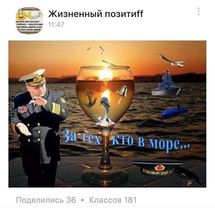 Последние сводки из Одноклассников - филиала Ада на Земле
