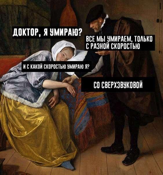 Распахиваем чакры и хохочем )