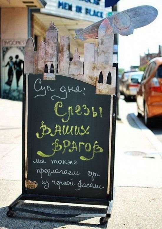 Креативные предложения, заманивающие клиентов
