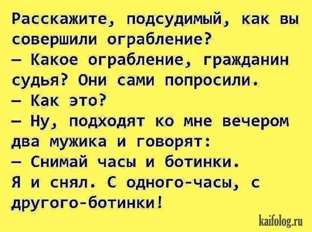 ВЕСЁЛЫЕ АНЕКДОТЫ