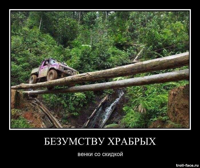 РОССИЯ - ЭТО КОГДА ПОНТЫ КОНЧАЮТСЯ