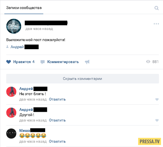 Новая порция смешных комментариев из социальных сетей и прикольных смс диалогов,