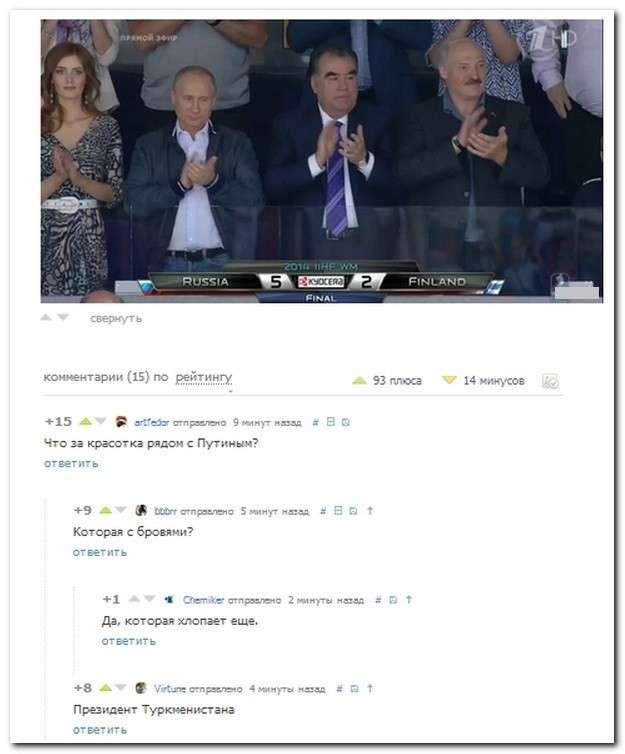 Весёлые комментарии из соцсетей
