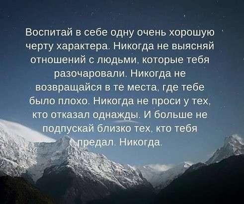 Будьте осторожны....