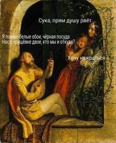 Смешное в картинках и цитатах