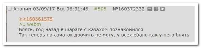 Забавные комментарии из социальных сетей (11.09.17)