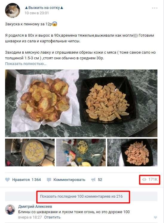 Как люди выживают на 100 рублей