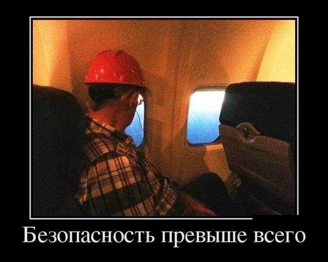 Демотиваторы 14.09.2017 (30 фото)