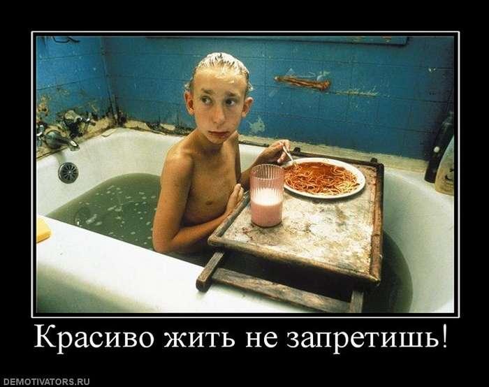 Красиво жить не запретишь....