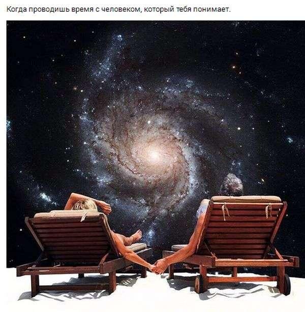 Прикольные картинки 15.09.2017