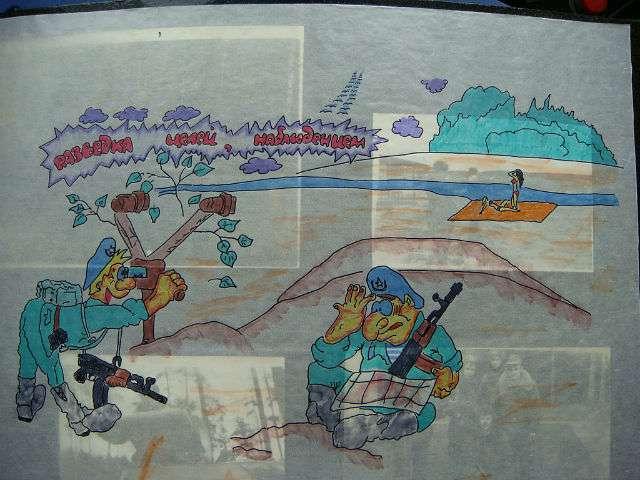Забавные рисунки из дембельского альбома десантника