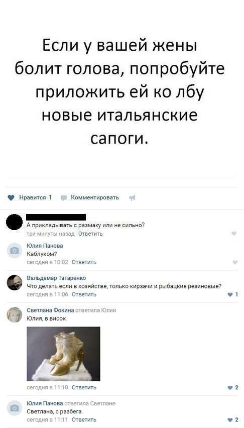 Смешные комментарии из социальных сетей 15.09.2017