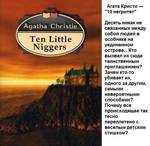 10 самых страшных книг мира