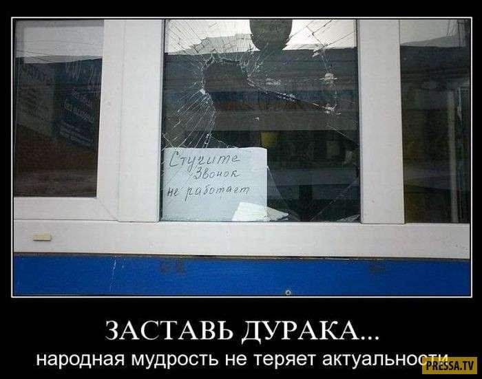 Демотивируемся, высвобождая смех )