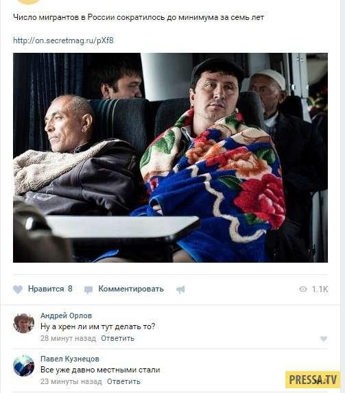 Горячая подборка смешных и остроумных комментариев из социальных сетей