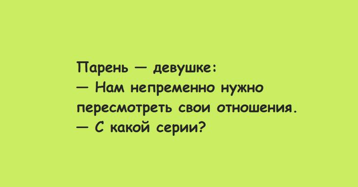 АНЕКДОТЫ В КАРТИНКАХ)