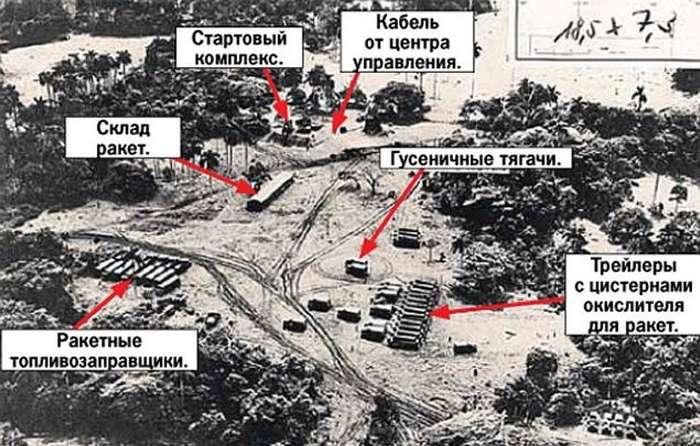 К 55-летию операции -Анадырь-