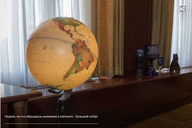 Как обставлены рабочие кабинеты Путина, Медведева и Матвиенко