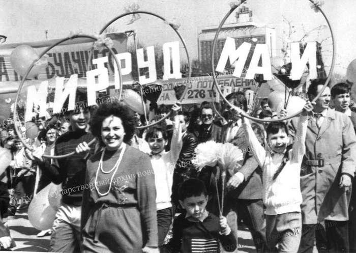 Работа по-советски