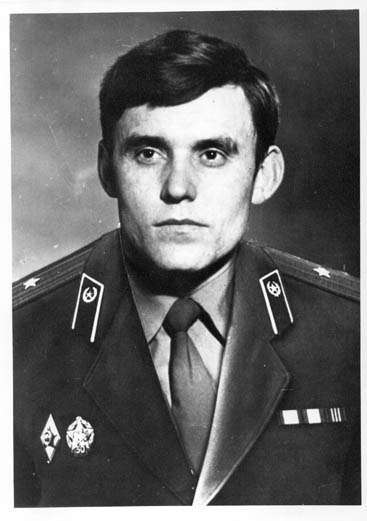 Александр Петрович Богданов