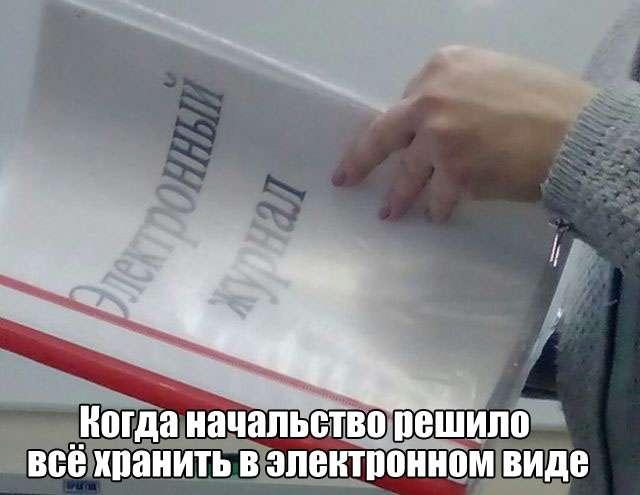 НОВАЯ ПОДБОРКА ПРИКОЛЬНЫХ КАРТИНОК (50 ФОТО)