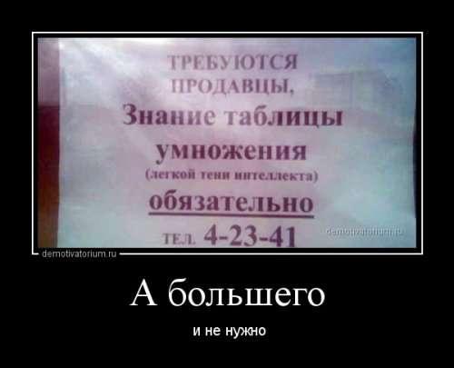 Я ПРОВЕРЯЛCЯ. ВЫ БОЛЬНЫ НЕ МНОЮ !!!