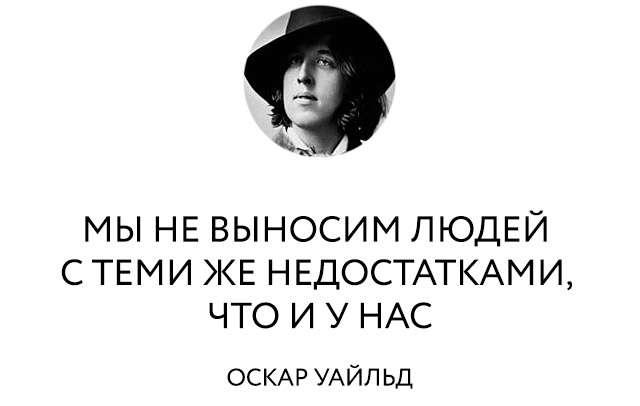 15 остроумных цитат Оскара Уайльда