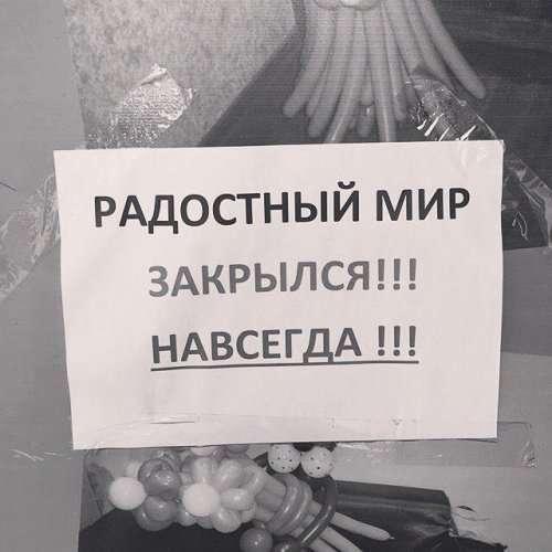 """И вновь традиционная порция """"шедевров"""" от рекламщиков и маркетологов"""